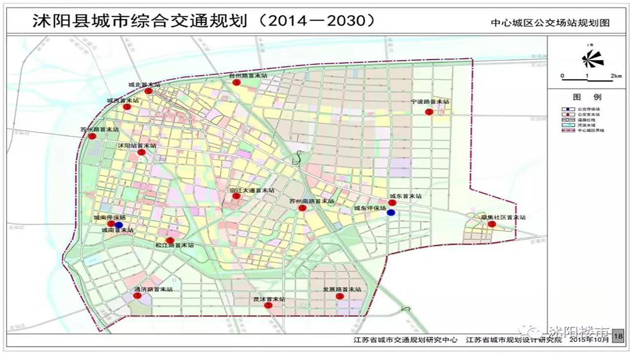 规划图(4)