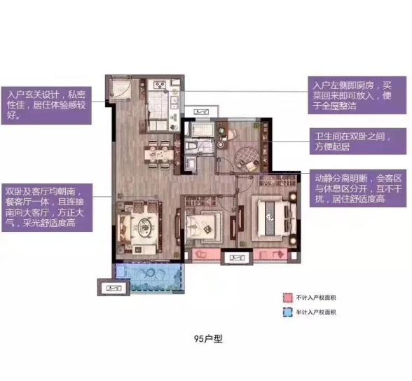 悦江府  3室2厅1厨1卫
