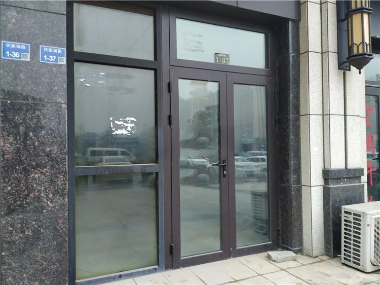 电建地产海赋尚城商业办公  室厅厨卫