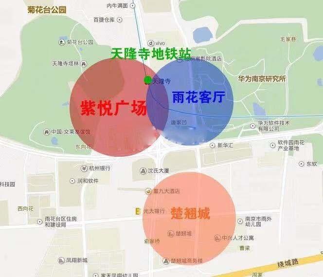 建发紫悦广场