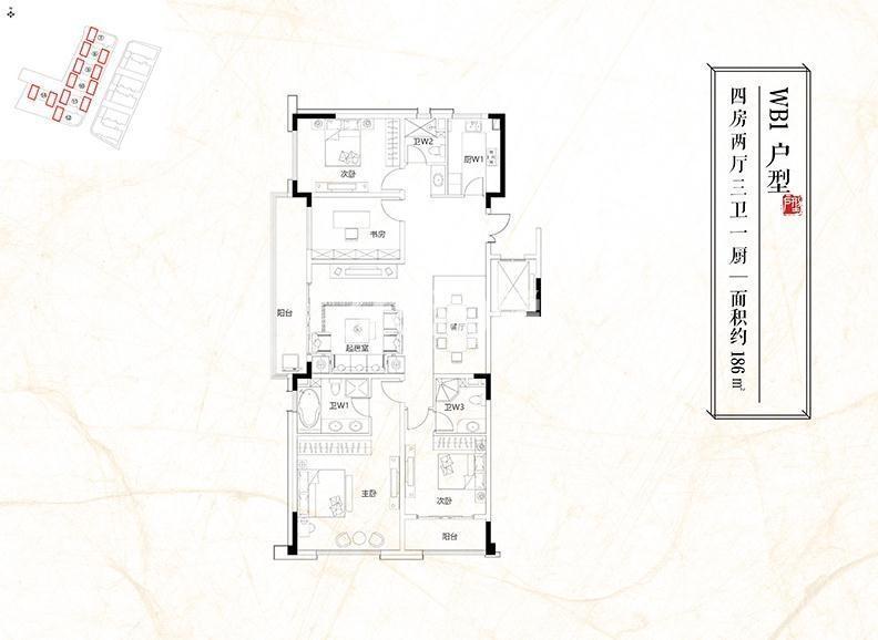 金鼎湾状元府  4室2厅厨3卫