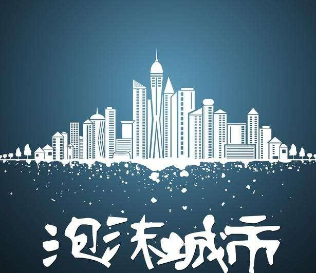 中国房市会崩盘吗?
