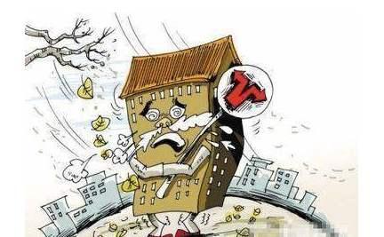 房市崩盘会有什么严重后果?