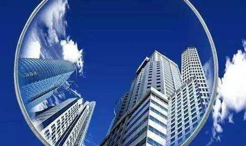 未来5年楼市走向,房价何去何从?刚需注意