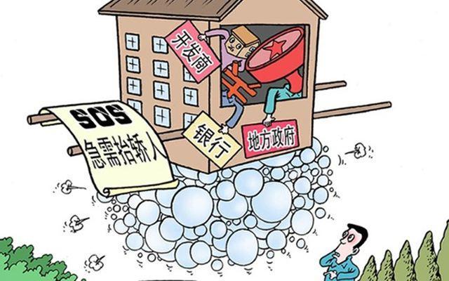 楼市泡沫不是危机,泡沫破灭才是