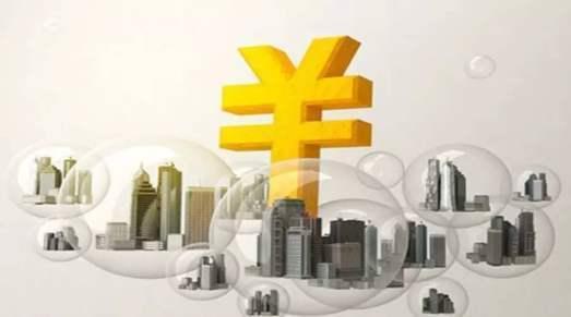 楼市泡沫对中国楼市影响?