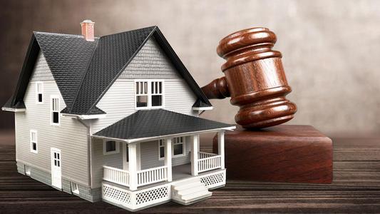 【房地产交易】二手房交易有哪些税费?