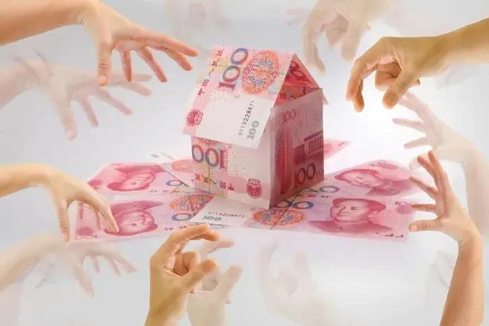 房地产投资特点有哪些?