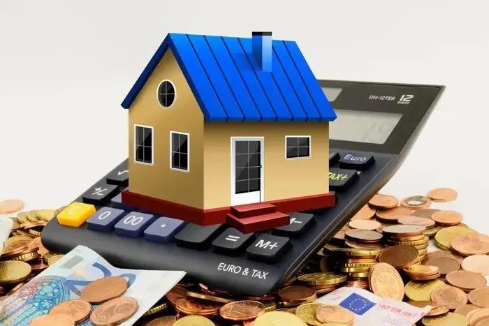 二手房地产交易税费有哪些?