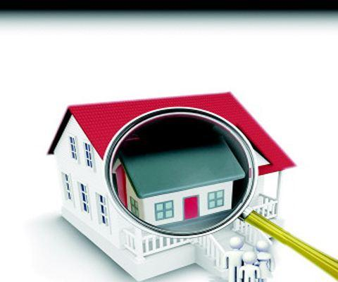房地产评估有什么用?