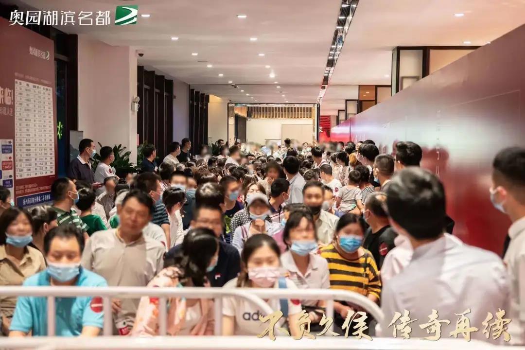 什么?!扬州这家开发商又双叒叕搞事了,竟然要扬州人好看!