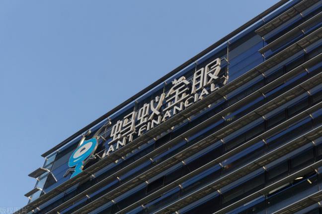 杭州蜗牛淘房:传闻蚂蚁集团进驻,杭州这里房价破5.5万