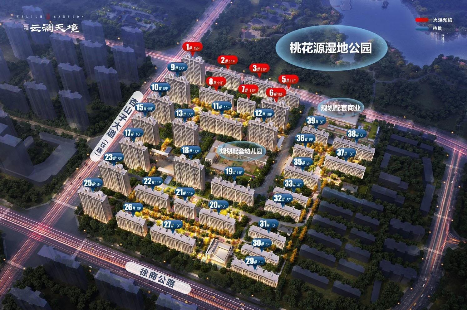 徐州泉山新房美的工润云澜天境周边设施如何?