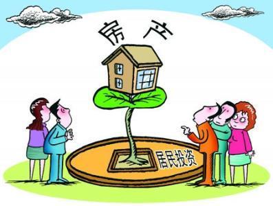 三四线城市房价上涨没人担心楼市危机 ,反有后悔当初买少了