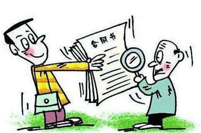 商品房买卖合同查询的方法是什么?