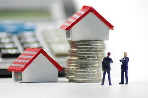 房地产评估过程中需要了解的5个问题