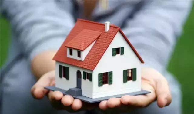 如何判断房地产开发商是否靠谱?