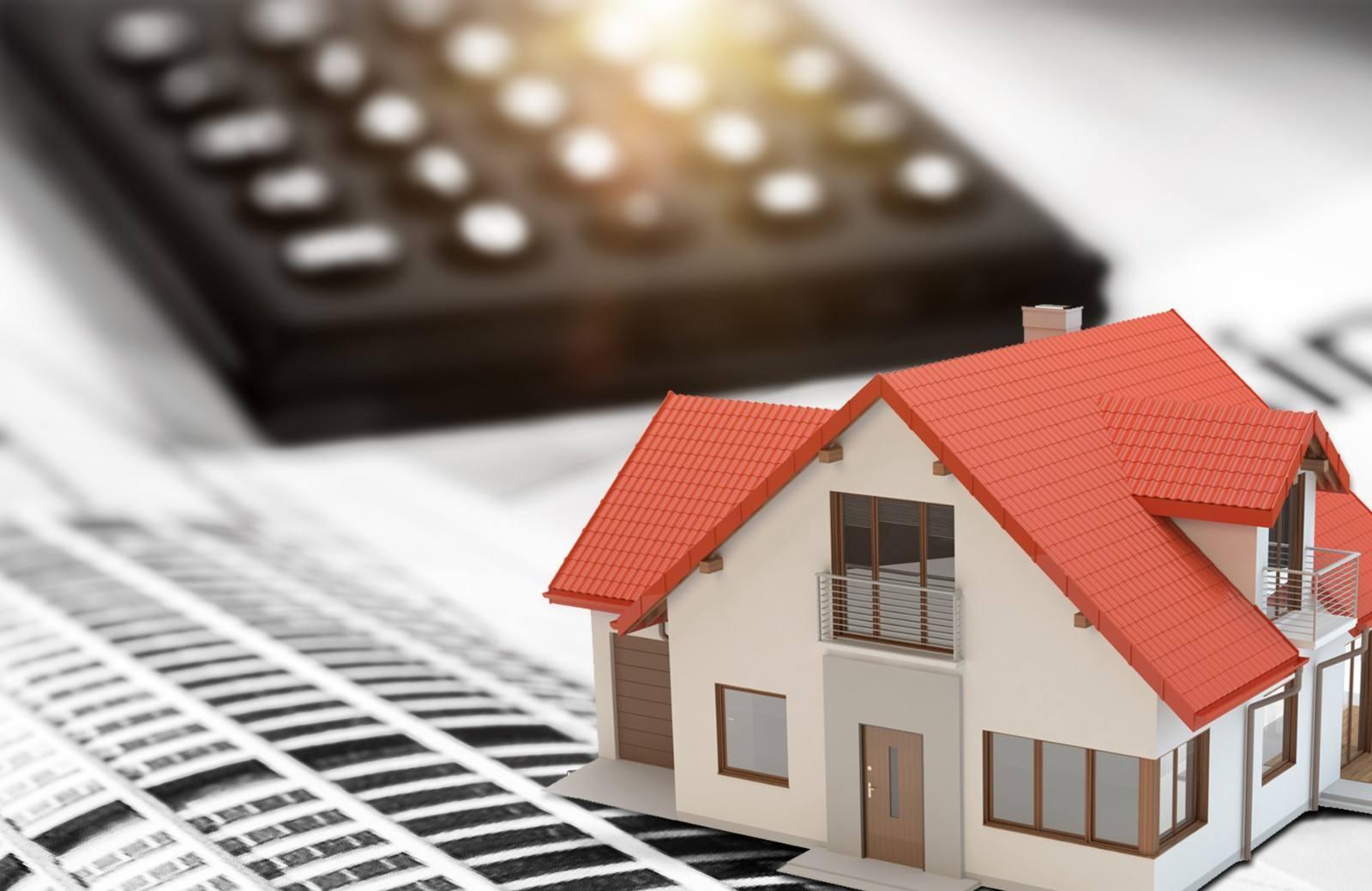 二手房买卖时的税费是如何计算的?