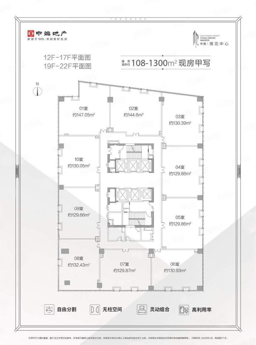 中海雨花中心  1室1厅0厨0卫