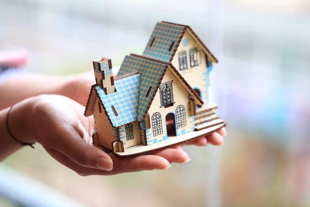 小产权房屋买卖合同是否受法律保护?