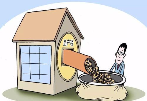 公寓要交房产税吗?