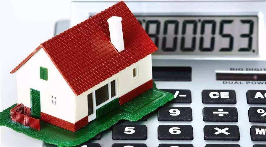 征收房产税范围有哪些