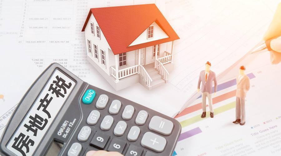 房产税缴纳多少是如何计算的?
