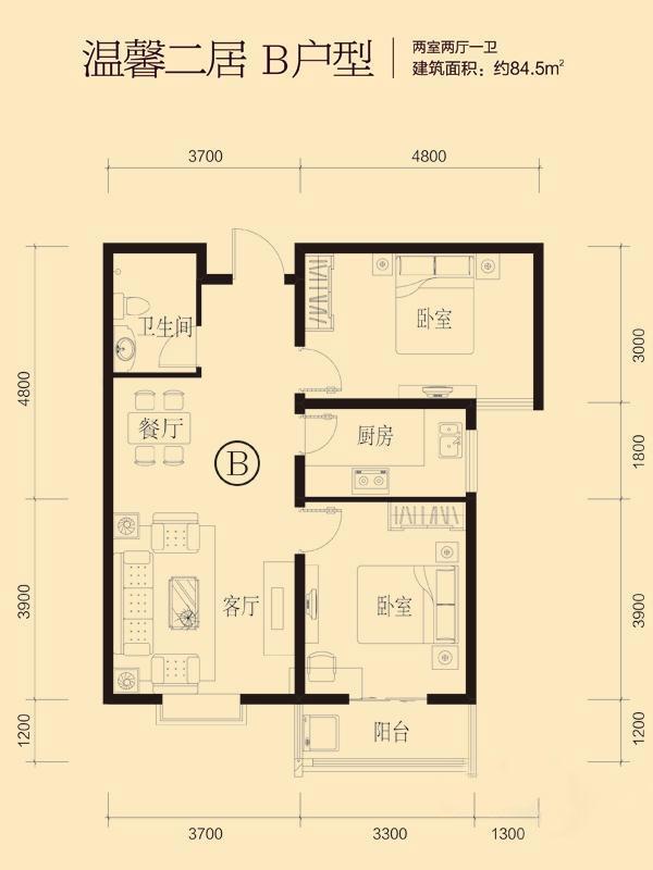 华庭广场  2室2厅1厨1卫