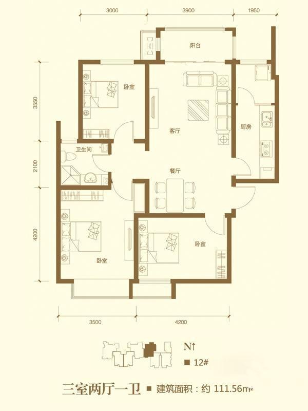 星河盛世城 3室2厅1厨1卫