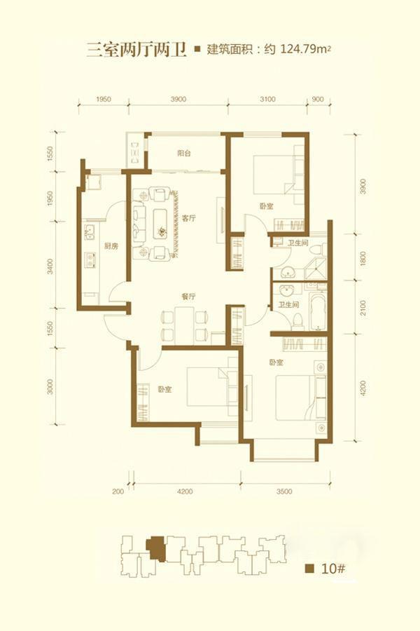 星河盛世城 3室2厅1厨2卫