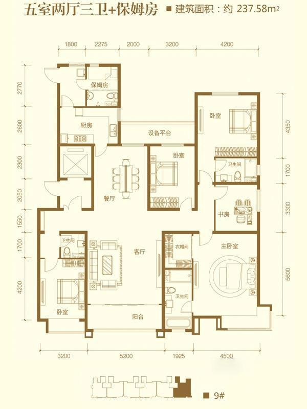 星河盛世城 5室2厅1厨3卫