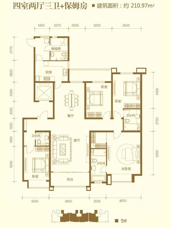 星河盛世城 5室2厅1厨4卫