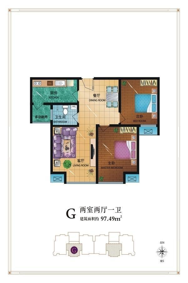 御江景城 2室2厅1厨1卫