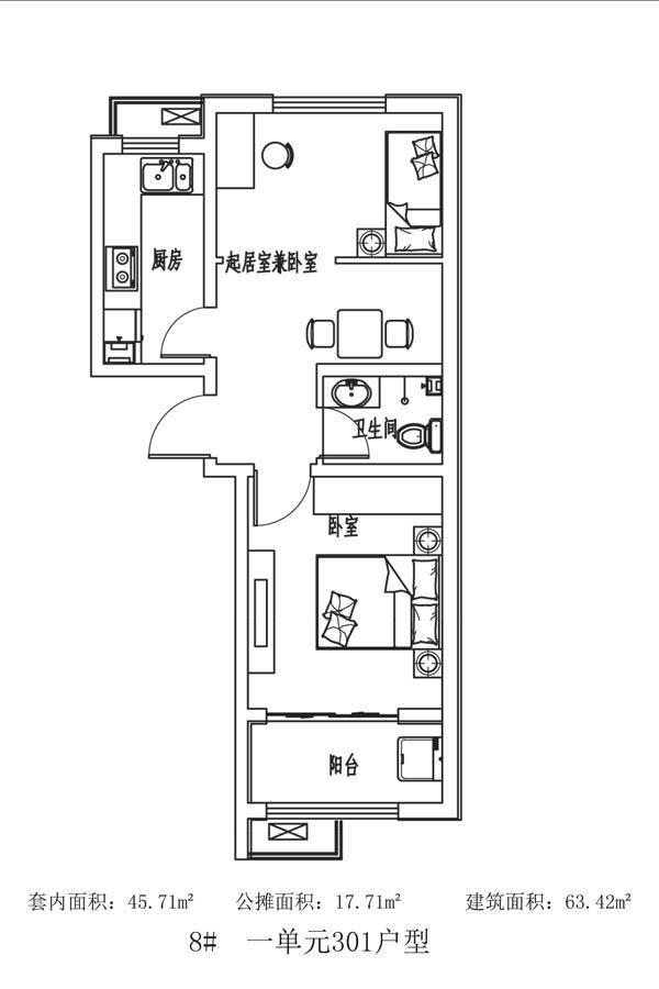 中基禧悦府 2室2厅1厨1卫
