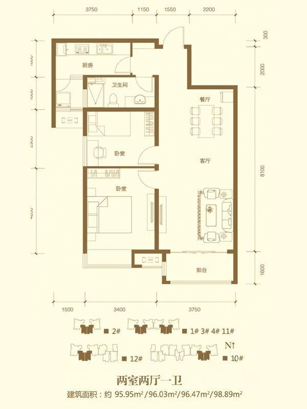 星河盛世城 2室2厅1厨1卫
