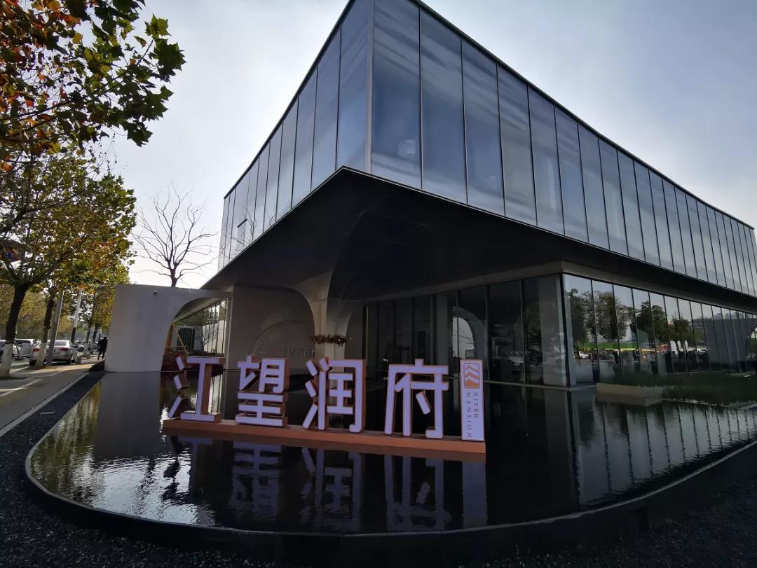 山西综改示范区被命名为国家智能制造高新技术产业化基地
