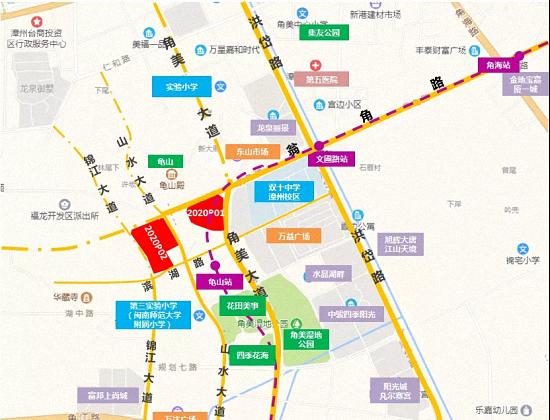 漳州2020P01、2020P02地块出让公告答疑说明