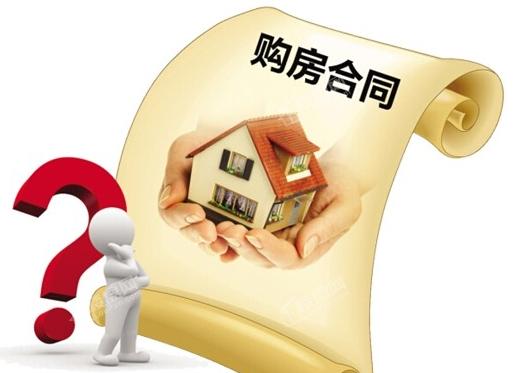 不再怕维权!新修订的《武汉市商品房买卖合同》将正式启用!