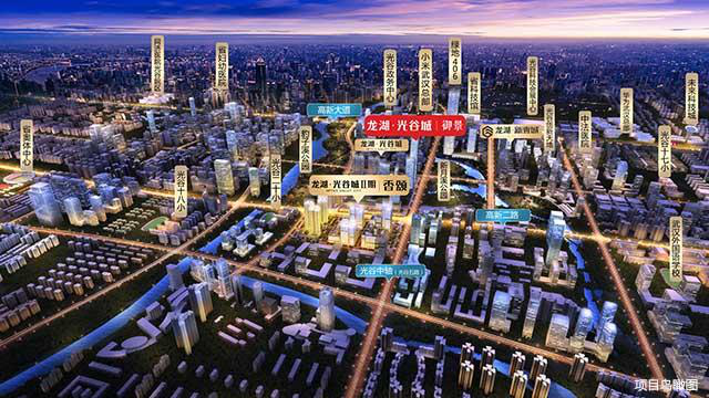 龙湖·光谷城丨御景 城心360°黄金圈