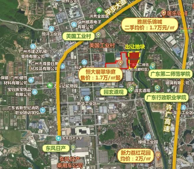 广州土拍:金科19.8亿夺红棉大道宅地!