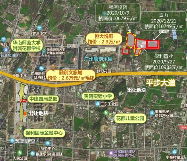 广州土拍:湖北宏泰联手中国建筑落子广州,亚士创能进驻花都中轴