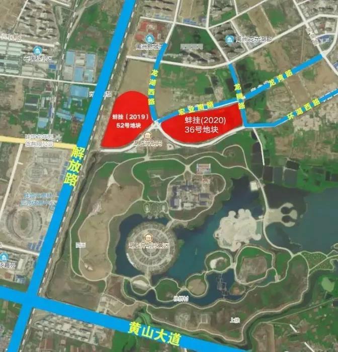 蚌埠2020年11月土拍来了! 滨湖再推百亩地块!