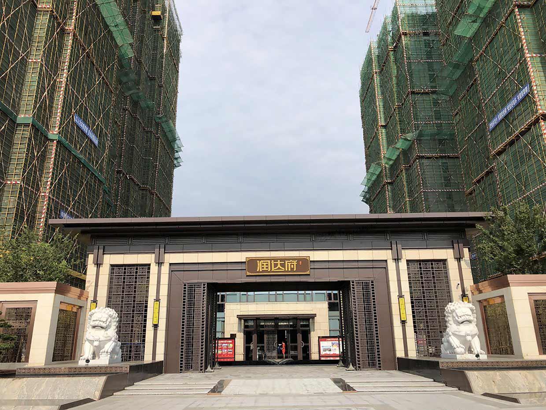 萍乡润达府