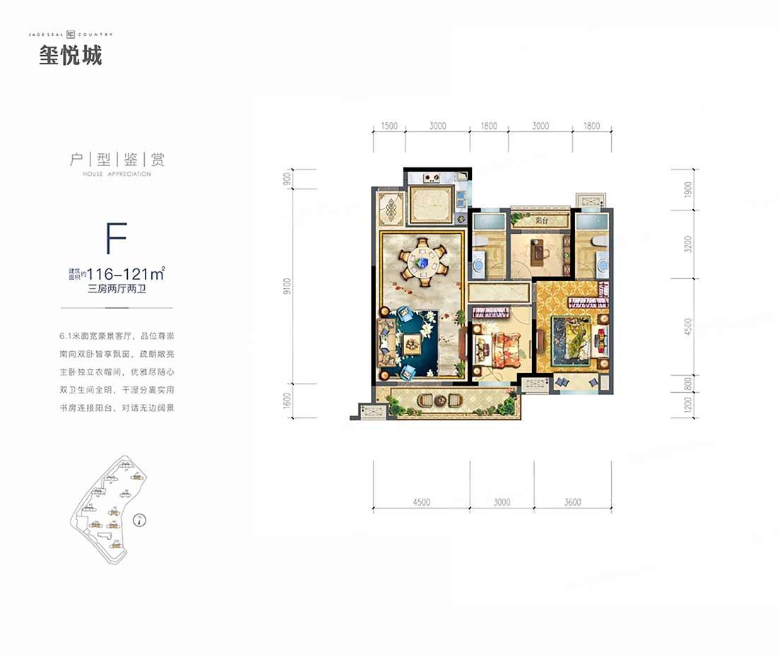 玺悦城  3室2厅1厨2卫