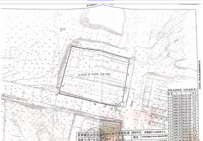 地块编号:DHA2020080地块红线图