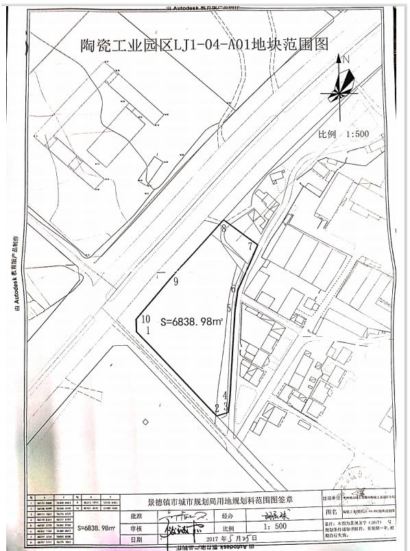 地块编号:DHA2020079红线图