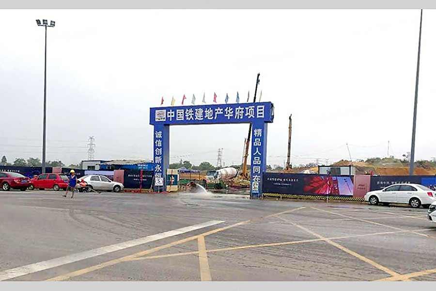 中国铁建西派国樾
