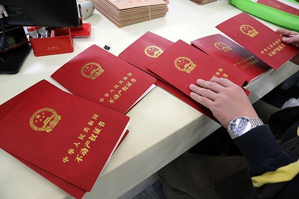 """好消息!宜春不动产""""登记+交易"""" 实现一体化办理模式"""