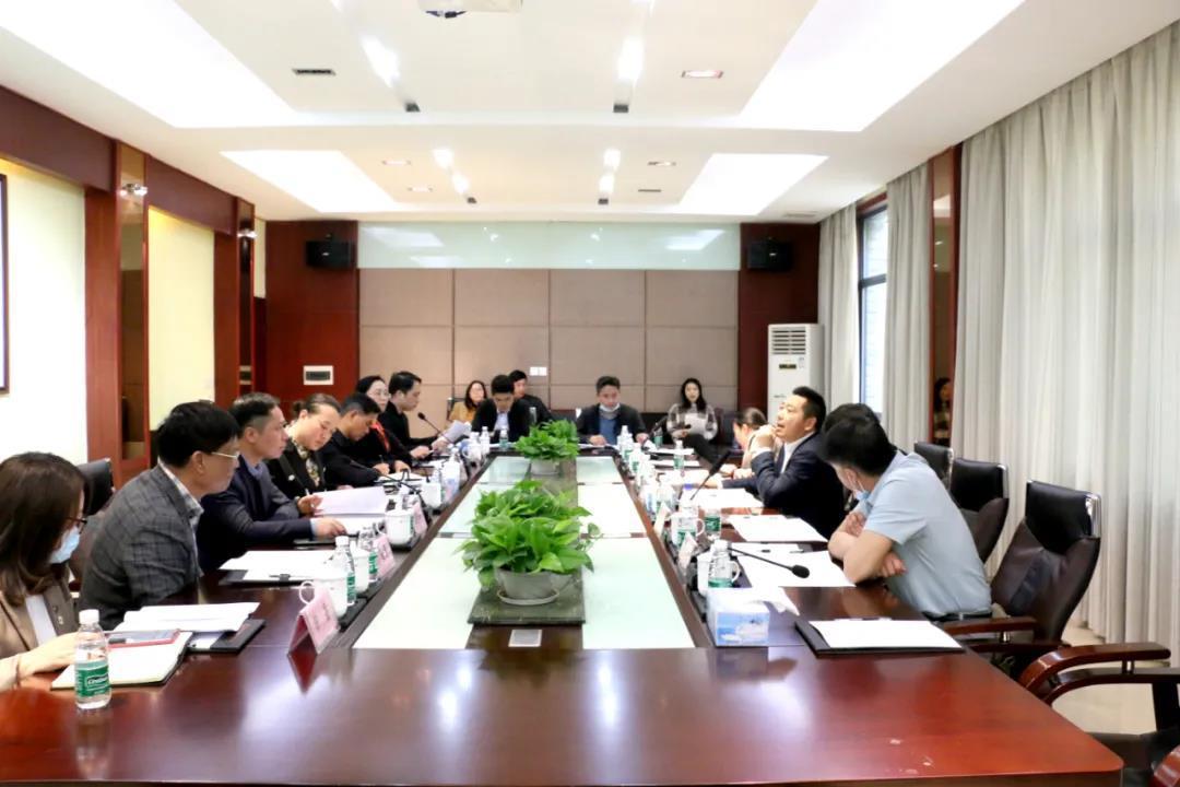 关于建设萍乡新三级医疗卫生体系座谈会
