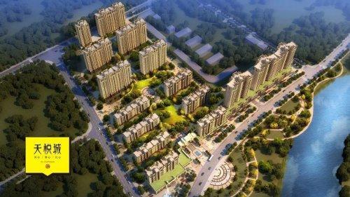 萍乡楼市新房怡和源天悦城楼盘项目效果图